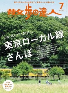 image-49daa.jpg